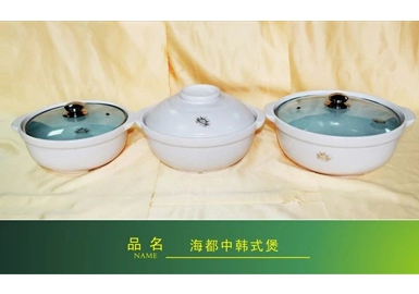 Chinese and Korean pot